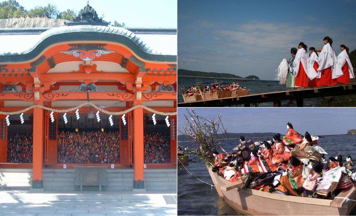 Awashima-Jinja Shrine