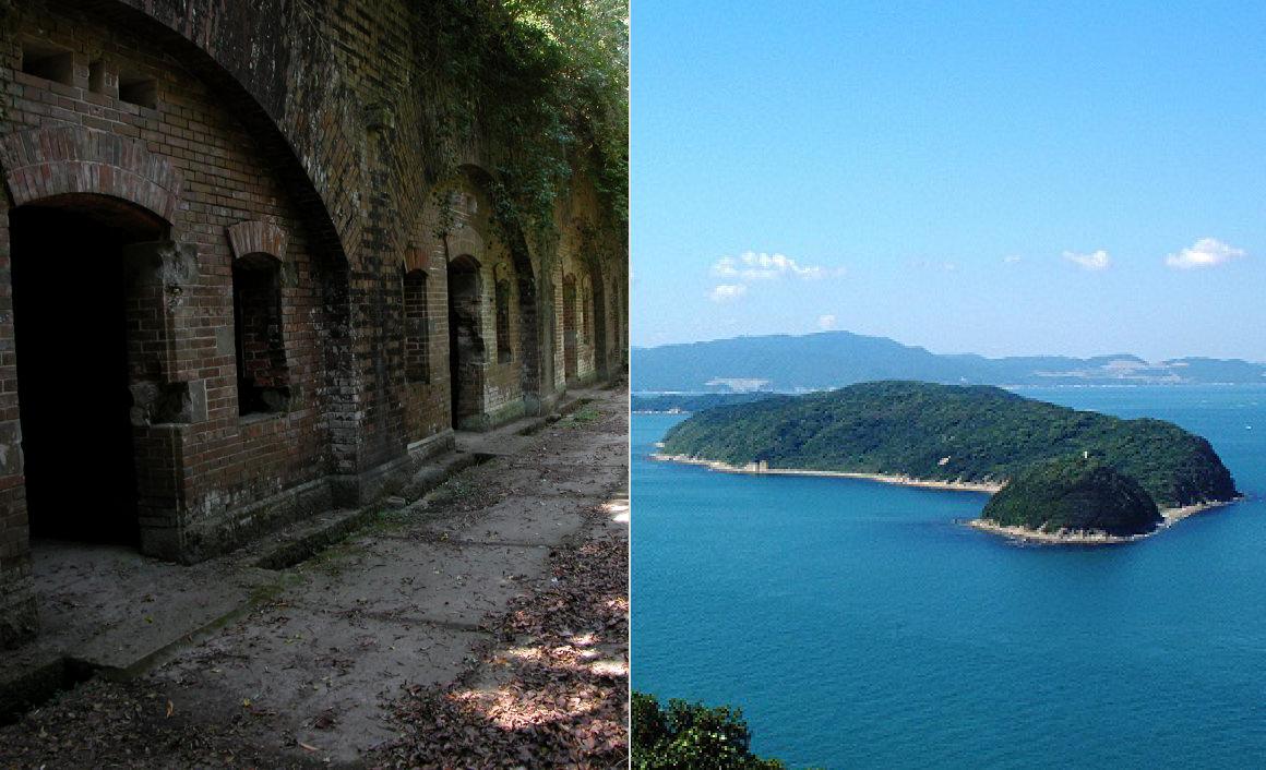 Tomogashima Island